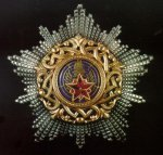 The Decoration of honorary citizenship of Belgrade, awarded to Haile Selassie in 1954.